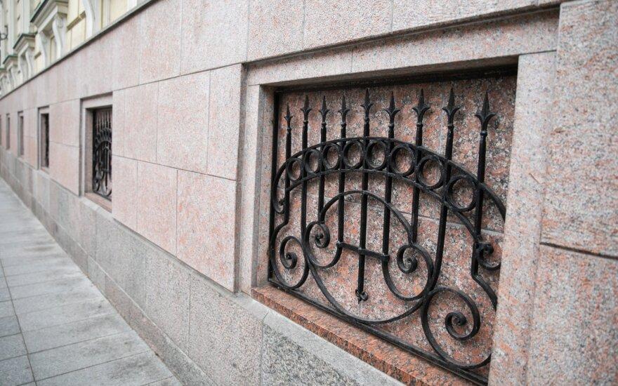 """""""Orion Asset Management"""" ketina skųsti Lietuvos banko paskirtą baudą"""
