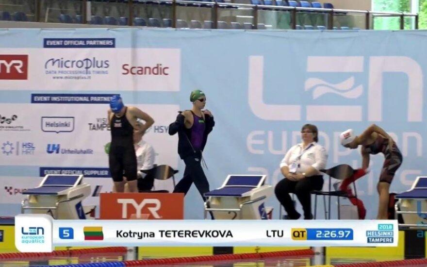 16-metei Lietuvos plaukikei – Europos jaunimo čempionato bronza