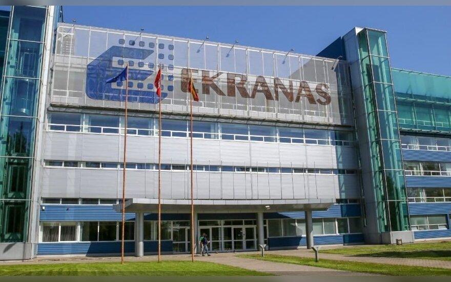 """""""Ekranas"""""""