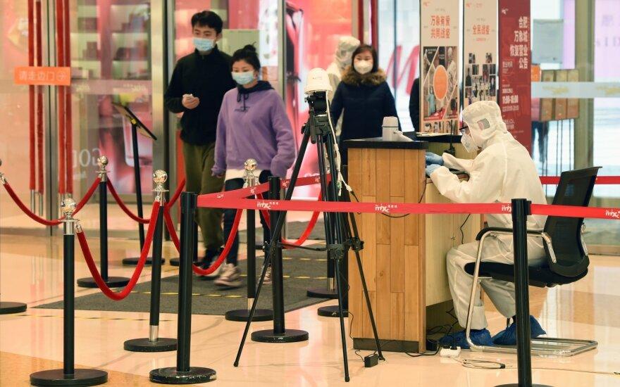 Japonijos bankams leista uždaryti savo skyrius, jeigu jų tarnautojai užsikrėtė koronavirusu