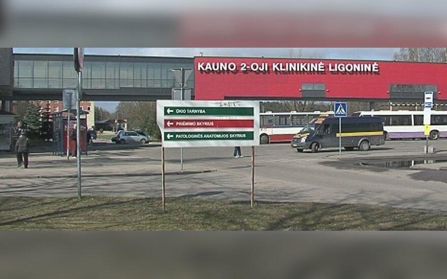 Kauno klinikinė ligoninė advokatams išleido apie 150 tūkst. litų