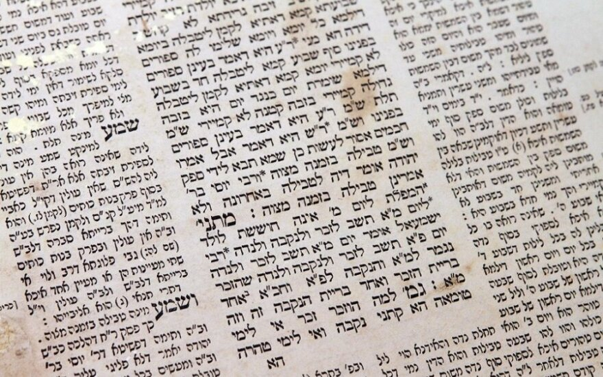 New Torah scroll to be written at Vilnius' Choral Synagogue