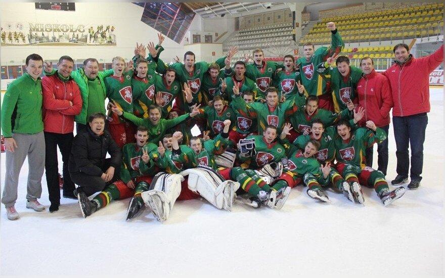 Lietuvos U20 ledo ritulio rinktinė
