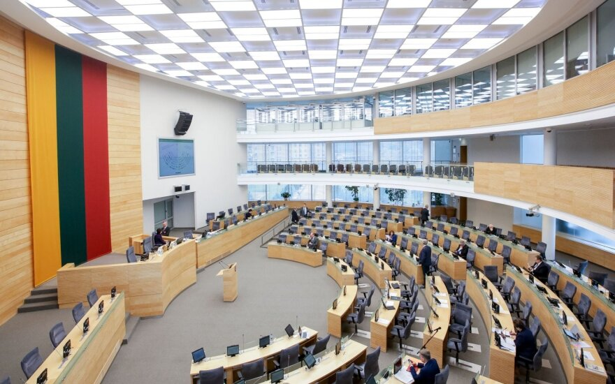 The Seimas Hall