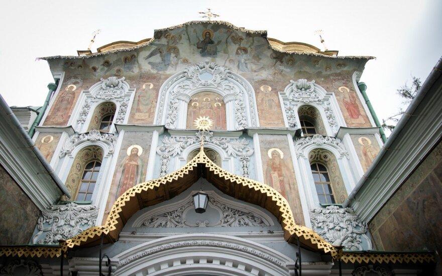 УПЦ МП собрала внеочередное заседание Синода