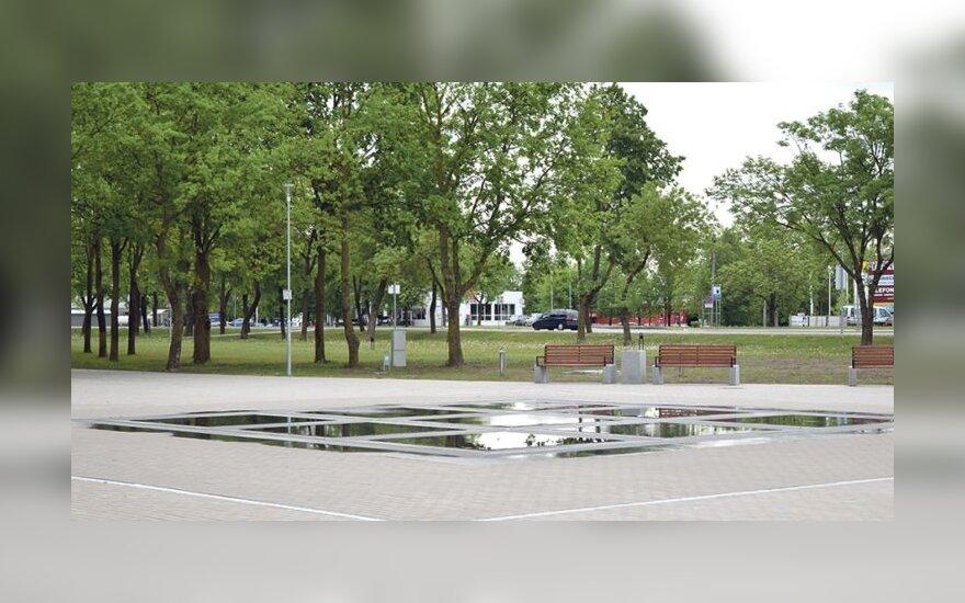 Fontanas Vytauto parke