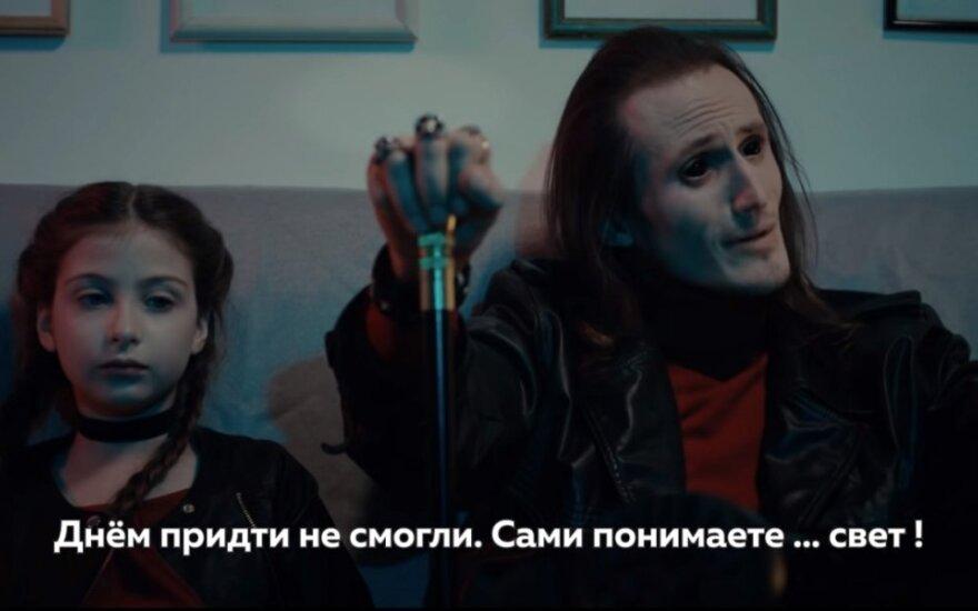 Propaguodama skiepus Maskva pasitelkė vampyrus