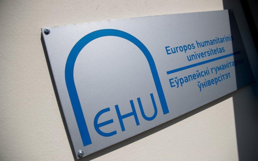 Seimas planuoja priimti pataisas, nuo uždarymo gelbstinčias EHU