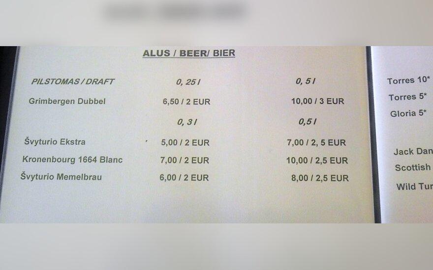Įvardino, kiek verslininkams kainuos euras