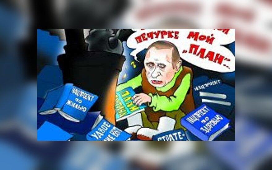 Vladimiro Putino karikatūra, kompas-rf.ru nuotr.