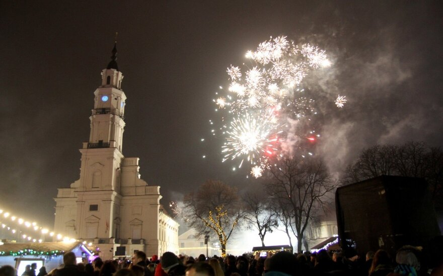 Kaunas Town Hall