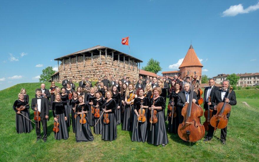 Kauno simfoninis orkestras