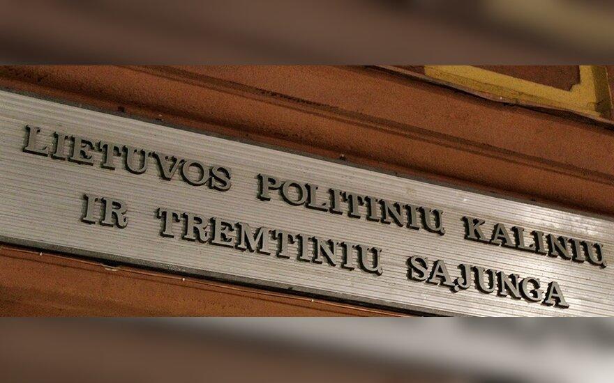 Lietuvos politinių kalinių ir tremtinių sąjunga