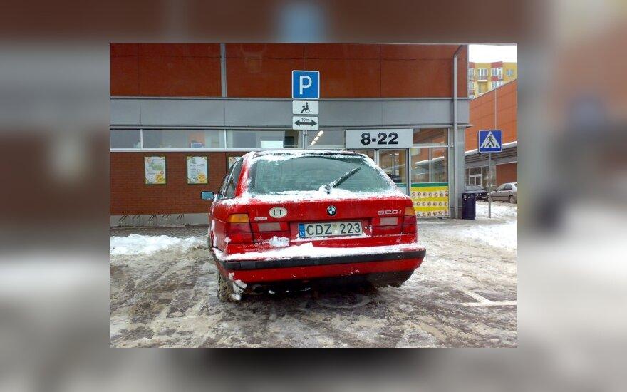 """Vilniuje, prie PC """"Banginis"""". 2010-02-16, 12.38 val."""