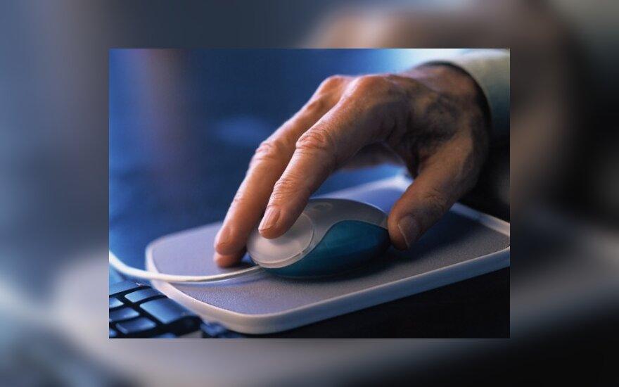 Turite interneto adresą? Policija gali konfiskuoti jūsų kompiuterį