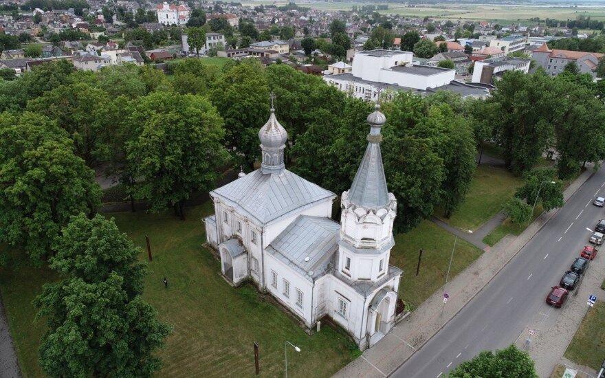 Raseinių Švč. Trejybės cerkvės apžvalgos bokštas
