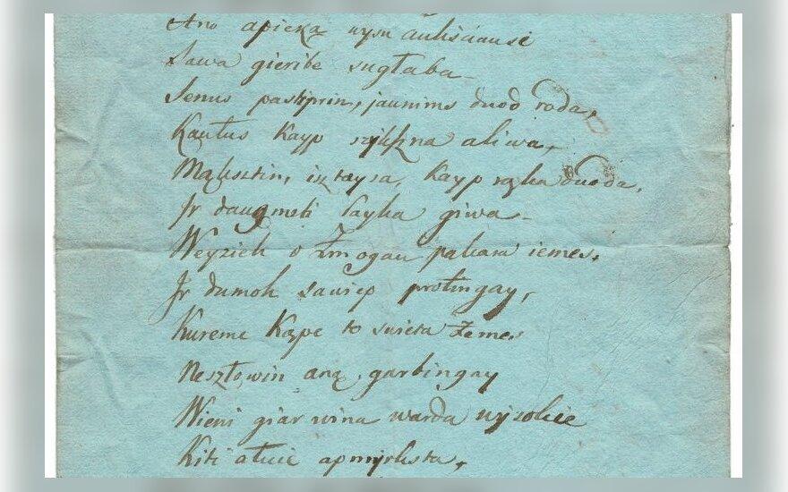 "Lietuvių poeto Silvestro Valiūno  eilėraštis ""Šlovė Bachuso"""