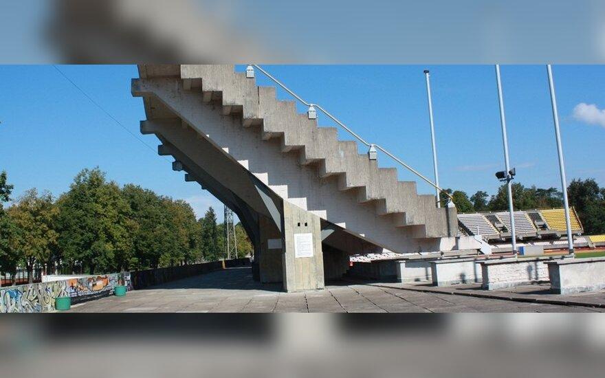 Kauno S. Dariaus ir S. Girėno sporto centro stadionas