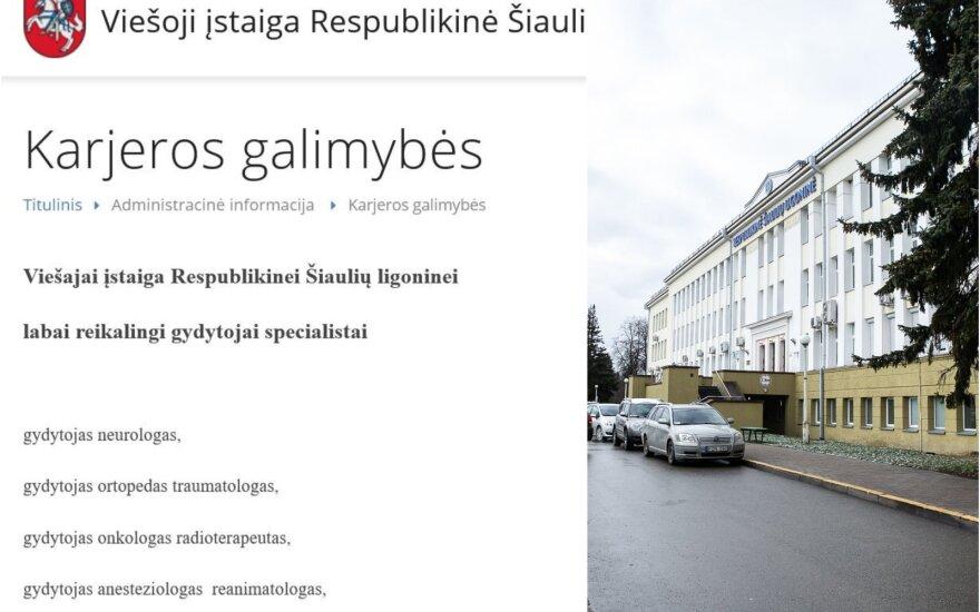 Šiaulių ligoninės darbo skelbimas