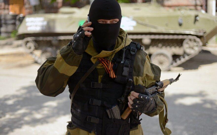 Ukrainos saugumo tarnyba (SBU)