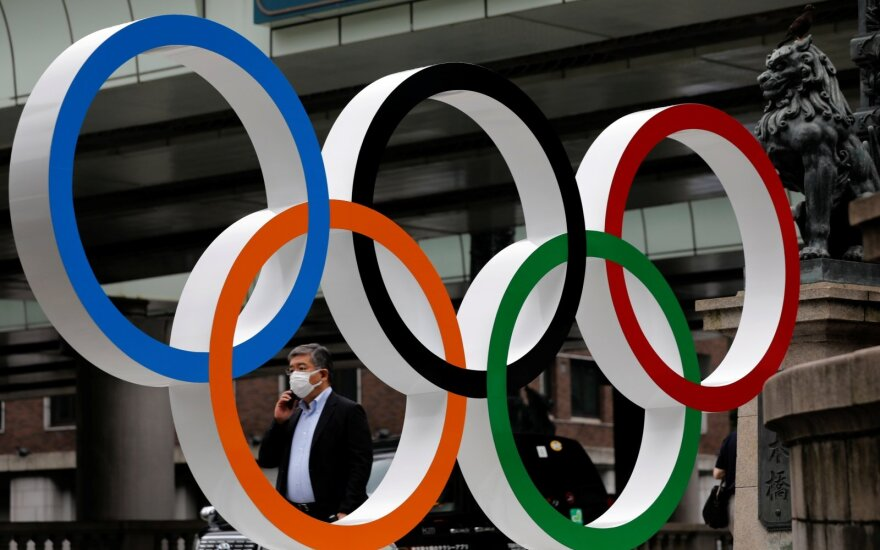 Tokijo olimpinės žaidynės