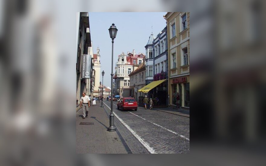 Vilnius, Pilies gatvė