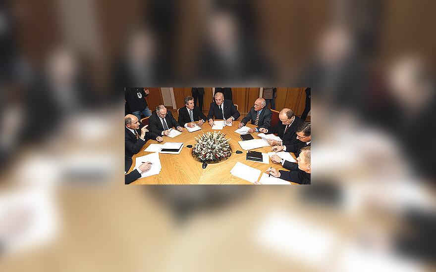 Seimo laikinoji tyrimo komisija