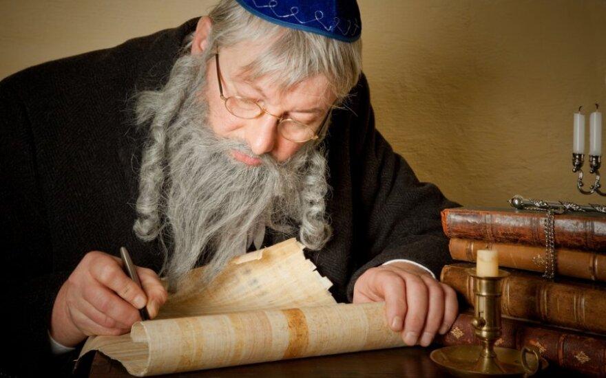 Jad Vašemo muziejus laukia dokumentų iš Kauno apie žydus tarpukariu