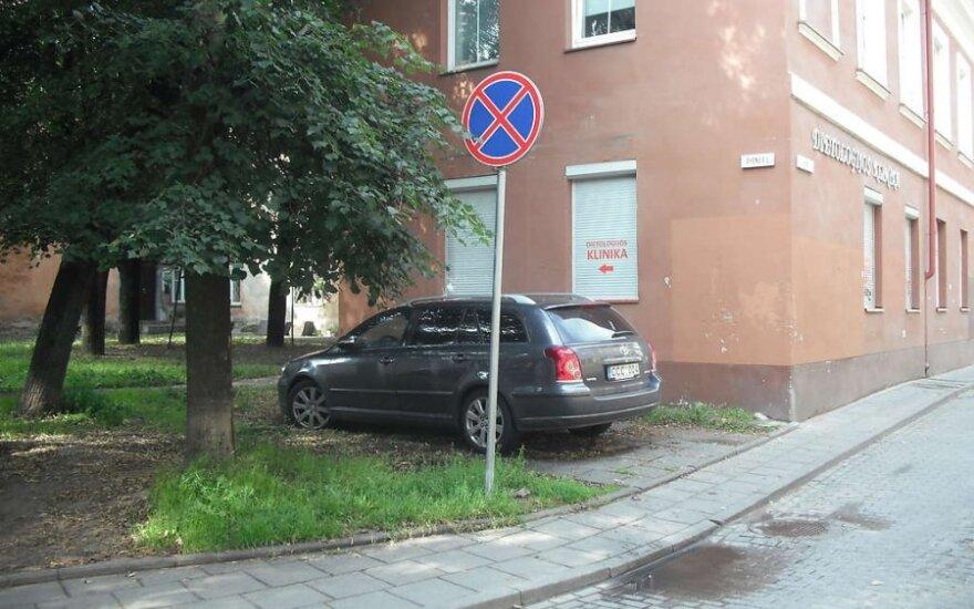 Vilniuje, Ašmenos g. 1. 2011-07-16