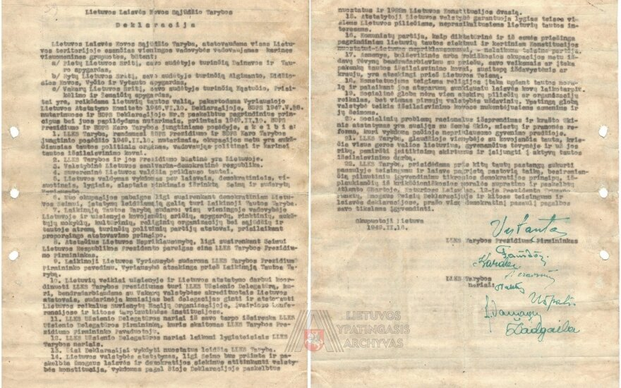 Another original copy of Feb 16, 1949 declaration found