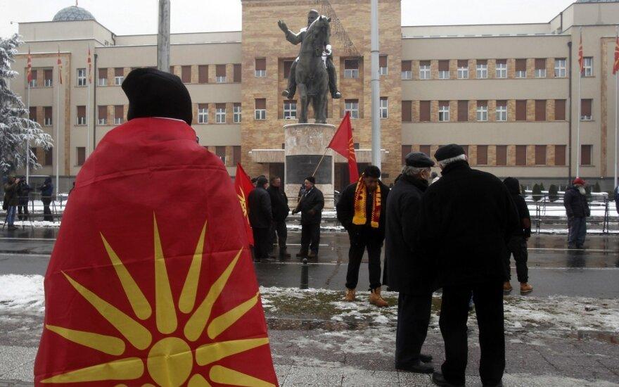 Skopje, Šiaurės Makedonija