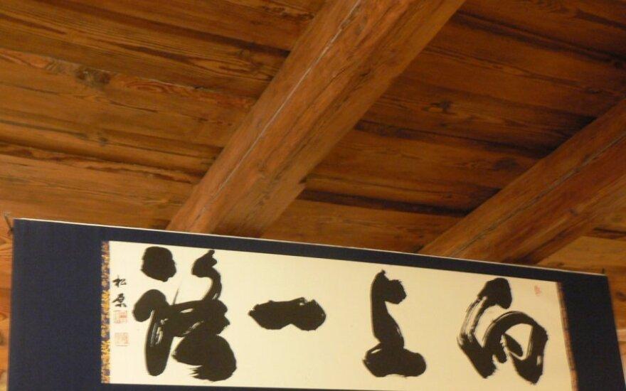 Kaligrafijos iš P.Korėjos vienuolynų – unikali dovana Lietuvai