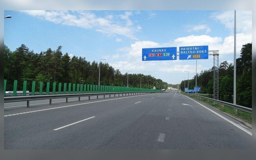 Vilniaus pietinis aplinkkelis