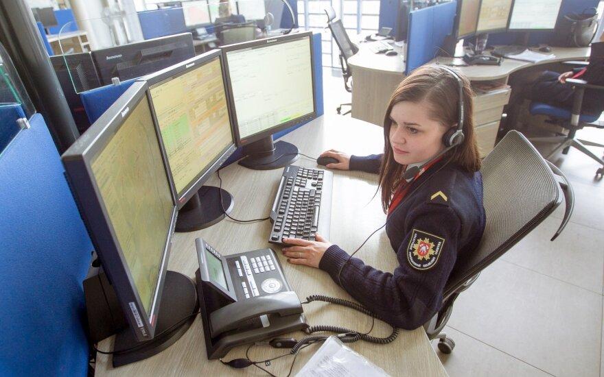 BPC operatorė