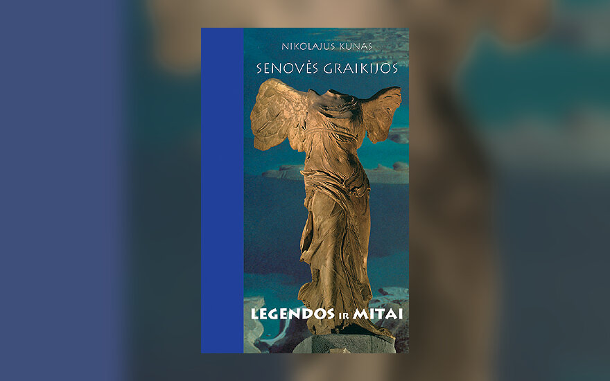 """Nikolajus Kunas """"Senovės Graikijos legendos ir mitai"""""""