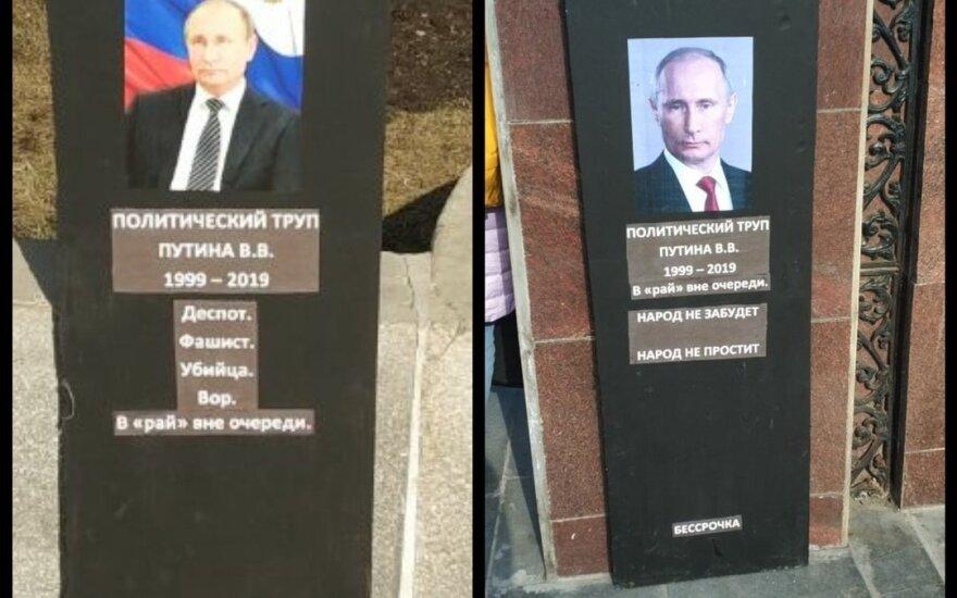 """В Екатеринбурге установили два """"надгробия Путину"""""""