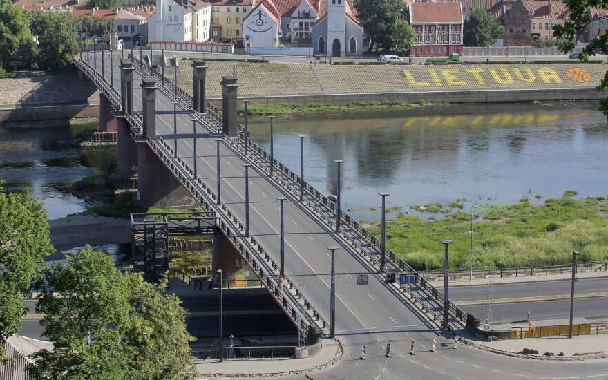 Uždarytas Vytauto didžiojo tiltas