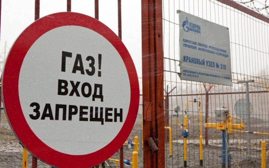 """Europos Komisija pradėjo nagrinėti """"Gazprom"""" pasiūlymus"""