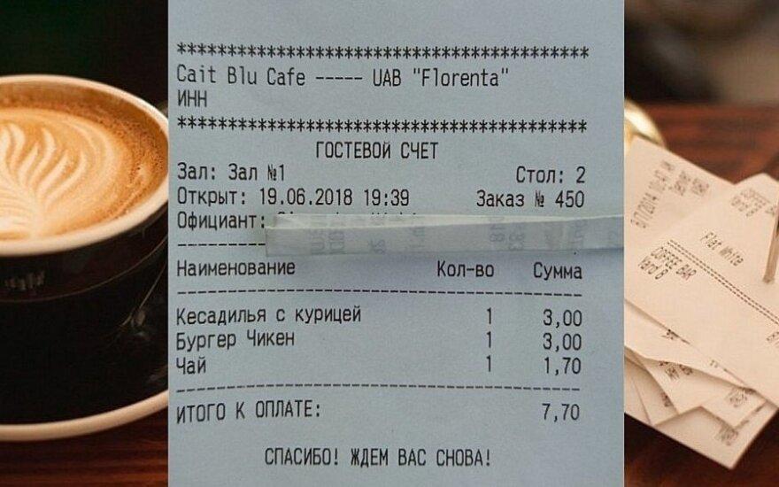 Kasos kvitai rusų kalba