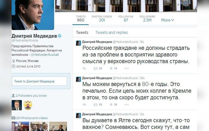 """Įrašai """"nulaužtoje"""" D. Medvedevo paskyroje: atsistatydinu, atleiskite"""