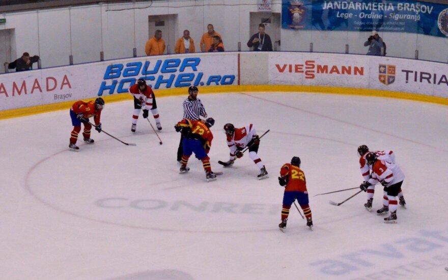 Lietuvos U18 ledo ritulio rinktinė