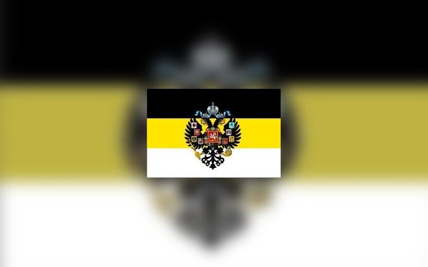 фактуре лепестки картинка одал фото имперский флаг компаний