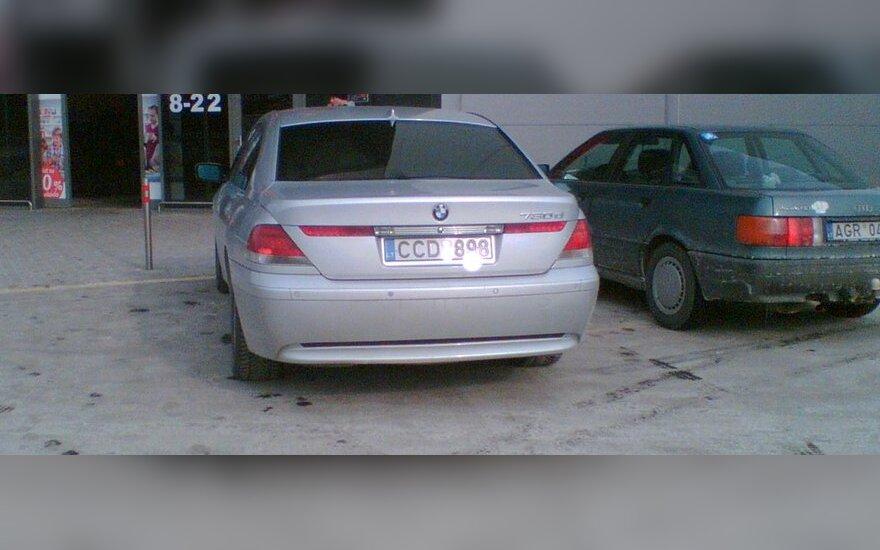 Marijampolėje, PC Maxima. 2011-02-18, 12.45 val.