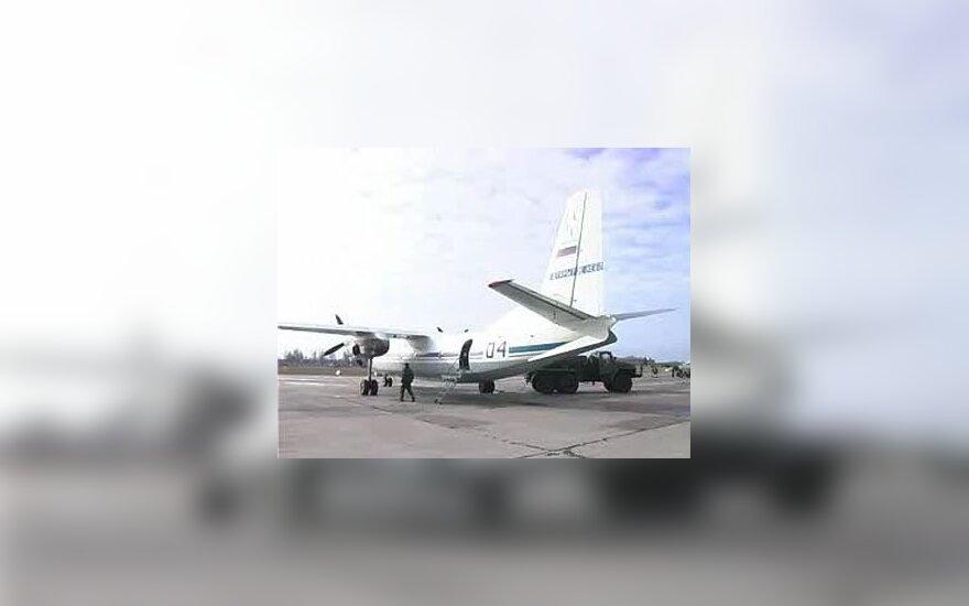 Rusijos karinis lėktuvas An-30B