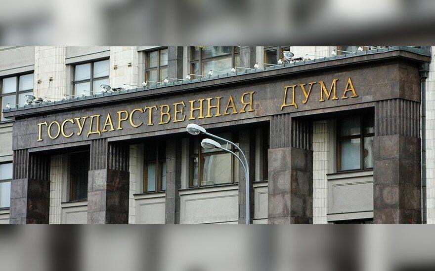 Rusijos parlamentarai kaltina Vokietijos visuomeninį transliuotoją ekstremizmu
