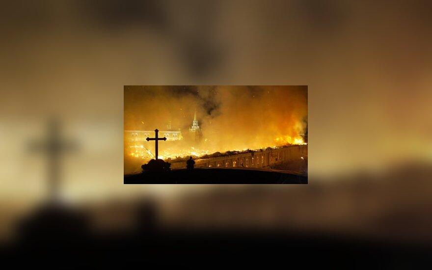 Degantis Maniežas Maskvoje