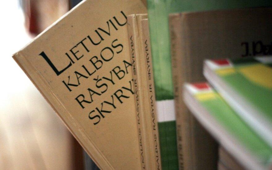 Savivaldybių kalbininkai kritikuoja Didžiųjų kalbos klaidų sąrašo atsisakymą