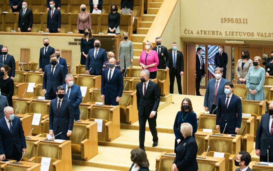 New parliament starts working