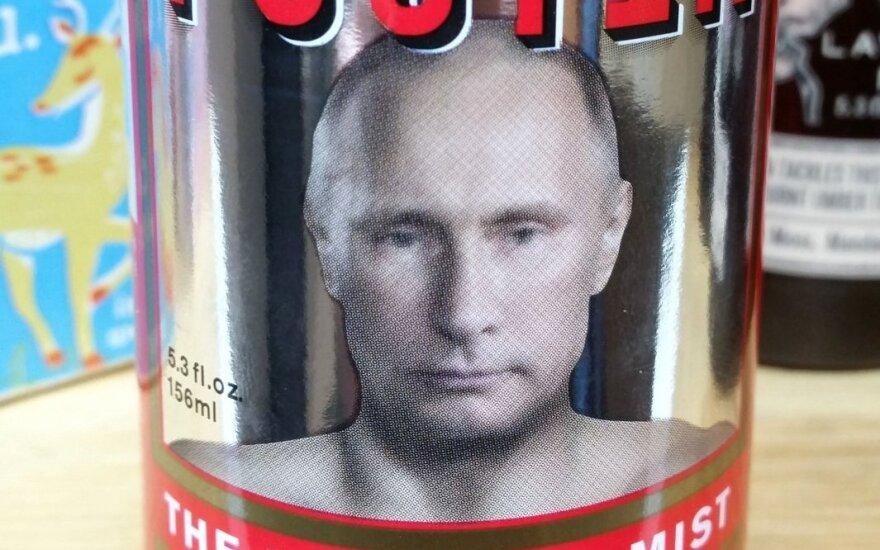 """Oro gaiviklis """"Vladimir Pootin"""""""
