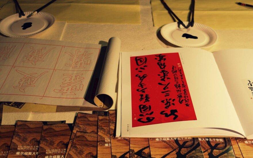 Rytų menų akademijoje – galimybė išbandyti Azijos šalių amatus